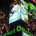 Eric's Market'O