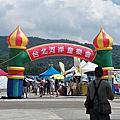 Da-Jia River Park_2016