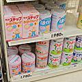 日本-大阪0414~15