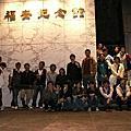 2008.11.13校外參觀-台北