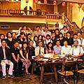2009.6.11謝師宴