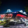 三星DAEGU Lion Park