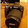 Nikon D90 敗入 - 開箱照