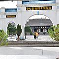 2009_0920 西寧清真寺