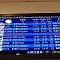 一個人的旅行in日本,第一天