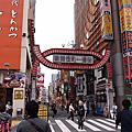 一個人的旅行in日本,第二天