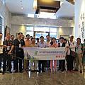 [市場脈動] 新竹縣不動產開發商業同業公會105年桃園、台北地區優良建案觀摩