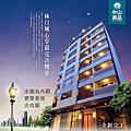 [林口國小]立源開發-中山源品(大樓)