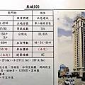 [新竹東門]豐邑機構.承恩建設-東城100(大樓)