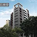 [竹北高鐵]合石建設-合石樂學(大樓)