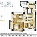 [新北頭前]陸江建設-樹和苑-大樓