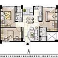 [湖口中興]韋華建設-亞悅10(大樓)