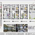 [湖口王爺]天竹譽家建設—百合苑3—透天