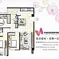 [竹北西區]家益建設-家益心田6(大樓)20190128-