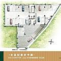 [新豐新庄] 廣僑建設-樹-大樓-預售