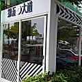 [安平五期] 龍騰機構、樹藤建設-第五大道-大樓-預售