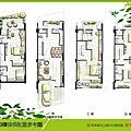 [芎林綠獅] 立邦開發-綠光森林24-透天/電梯透天