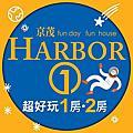 [新竹南寮] 京茂建設-京茂HARBOR 1-大樓
