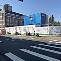 [竹北高鐵] 合康建設-合康學院-大樓-預售