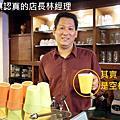 [新竹] 優咖啡un caf'e