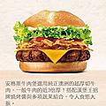 20200402汆水蛋馬芬漢堡肉跟漢堡