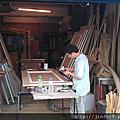 業餘時蒐集的~高級原木與舊板材