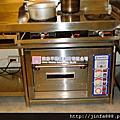 西餐爐暨電烤台