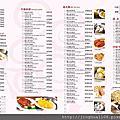 2013年7月新菜單