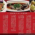 新竹好吃又美味的節慶年菜
