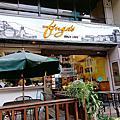 Finga's Fine Foods