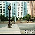 0914香港行