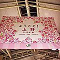 2012 Tokyo Day 1