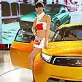 2008台北國際新車大展