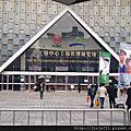【2014.上海眼鏡展】.出差小記錄