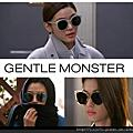 【Gentle Monster】來自星星的你-千頌伊墨鏡