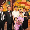 2009-04扶幼大會表揚