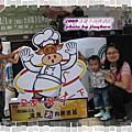 2009-10清燙牛肉啤酒節