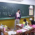 學生上課照片(容甄組)