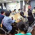 102學年第1學期期初特推會+IEP會議