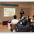 20111010中國醫學整型美容協會 參訪活動