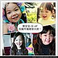 2012募集baby笑容集好運