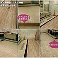 完工照 無縫抗潮 賓賓系列 山克拉橡木 超耐磨木地板/強化木地板