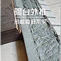 完工照-大浮雕系列-金鑽橡-傳統架高 海島木地板/超耐磨木地板