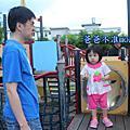20100911新月廣場、大洲車站、八味日本料理