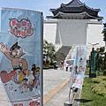 2011怪醫黑傑克原子小金剛手塚治虫漫畫展