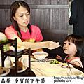 2010故宮晶華午茶(下)