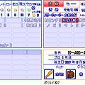 Lamigo能力2011.8