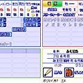 球員能力-棒球大聯盟5日本隊