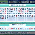 球員能力2011-1994時報鷹