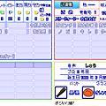 球員能力-2012CPBL新人